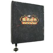 魔兽世界 死亡之翼笔记本