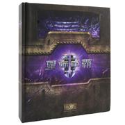 星际争霸II 虫群之心 笔记本
