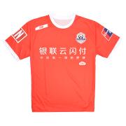 守望先锋 世界杯 中国国家队同款队服