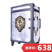 魔兽世界 联盟 暴风城 拉杆箱 包邮 可登机