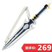 魔兽世界 雷霆之怒 逐风者的祝福之剑 雨伞