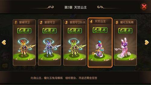 梦幻西游手游冲级攻略 梦幻西游手游快速升级技巧3