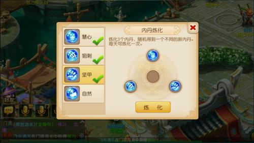 梦幻西游手游高级内丹能赚多少 宠物高级内丹价值分析4