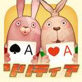 越狱兔:纸牌的时间