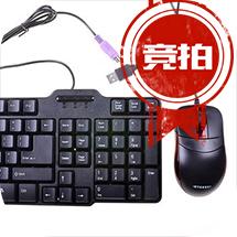 现代HY-MA51键鼠套装