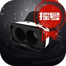 暴风魔镜4ios版VR眼镜
