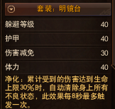 【龙将】八部众之怒,大型龙将攻略(下)