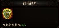 【龙将】八部众之怒,大型龙将攻略(上)