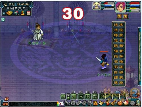 梦幻西游2一站到底攻略 一站到底怎么玩方法介绍6