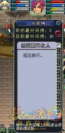 梦幻西游2一站到底攻略 一站到底怎么玩方法介绍8