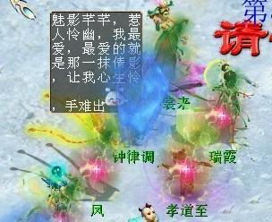 大话西游2福泽天下活动 大话2玩家特权月活动2