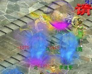 大话西游2福泽天下活动 大话2玩家特权月活动7