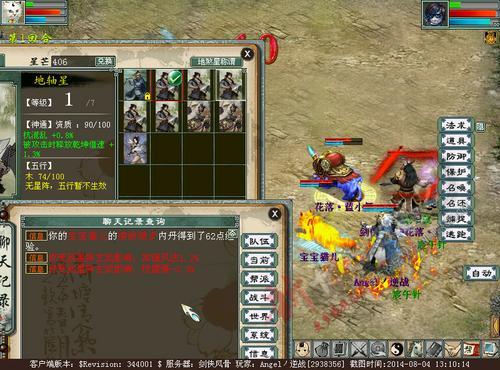 玩家实测:是什么影响星阵战斗属性