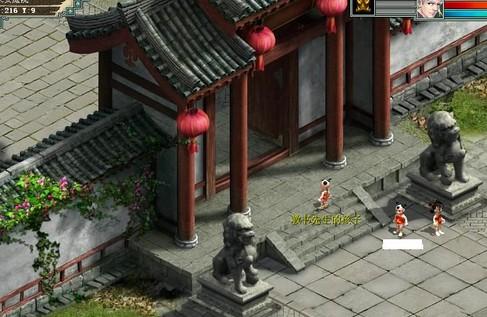 大话西游2捉迷藏活动怎么玩 捉迷藏玩法攻略3