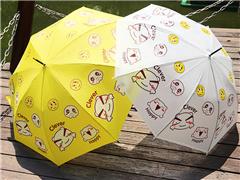 游戏表情晴雨伞
