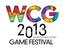 WCG2013世界电子竞技大赛