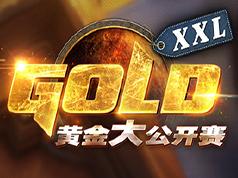 2016炉石传说黄金大公开赛上海站