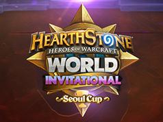 2016炉石传说首尔杯国际邀请赛
