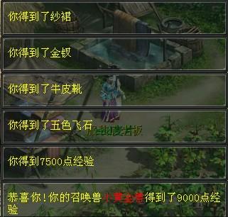 """""""东海渔村""""部分――渔村的危机"""