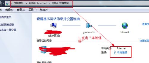 无法登录游戏的几种可能原因及解决方案